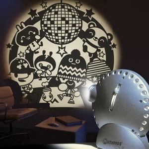 Sensory Lights Projector with Slide Packs
